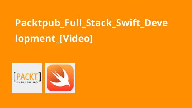 دوره توسعه سوئیفتFull Stack